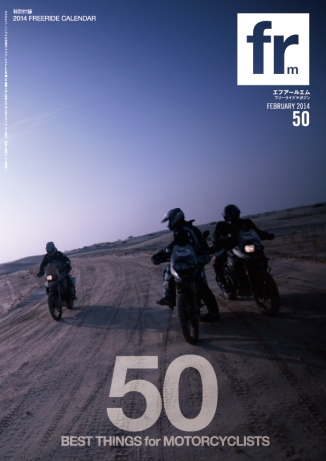 FRM50cover