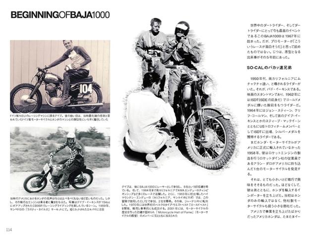 BAJA2013digital_00114