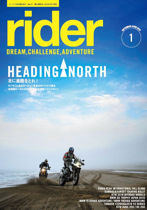 ridercover01