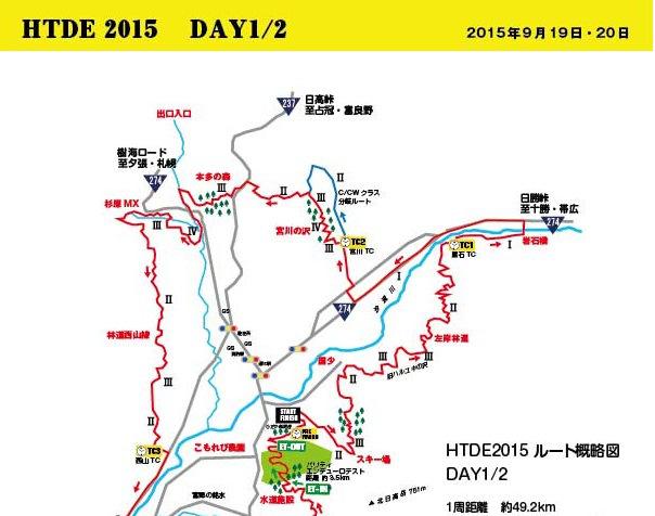 htde2015_maps0831