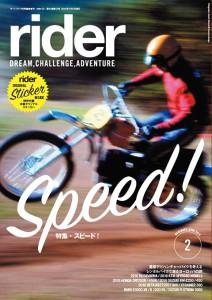 rider02-212x300