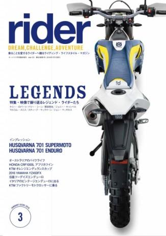 rider03-451x640