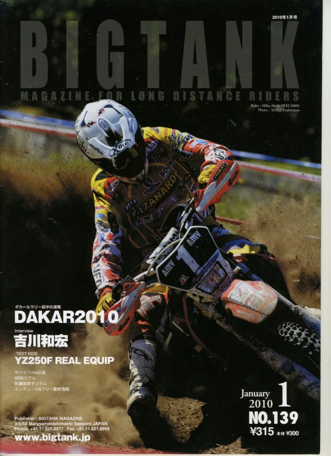 COVER2010096