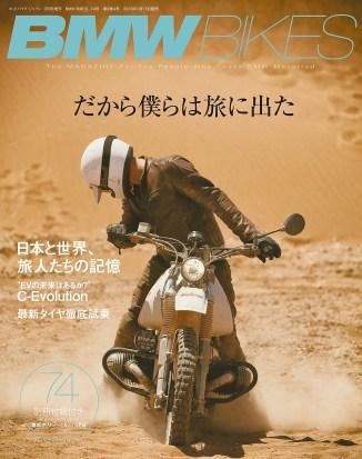 magazine_hyoushi_b